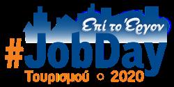 jobDay tourismou2020